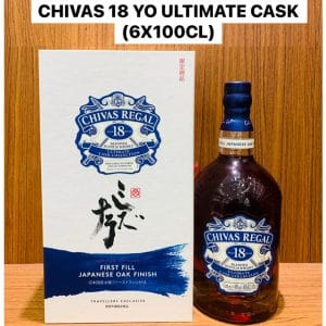 Chivas Regal 18 Ultimate Cask Collection Japanese Oak Finish 1L
